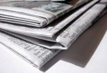 Photo of El periódico
