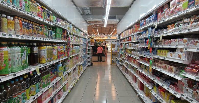 Photo of ¿Te aburres en el supermercado?