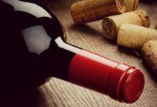 Photo of Botella de vino