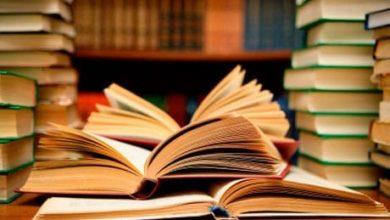 El libro sin principio ni fin