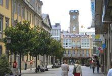 Lugo - Calle de la Reina