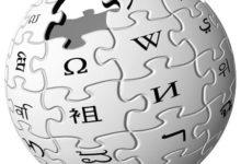 Photo of ¿Serías capaz de leer toda la Wikipedia?