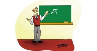 Es imposible ser buen profesor