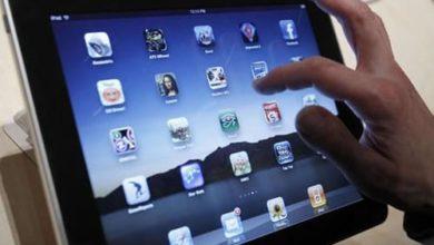 Photo of Un riñón por un iPad