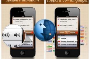 Traductor universal para Mac e iOS