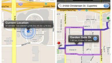 Photo of Mapas+, los mapas de Google en tu dispositivo iOS