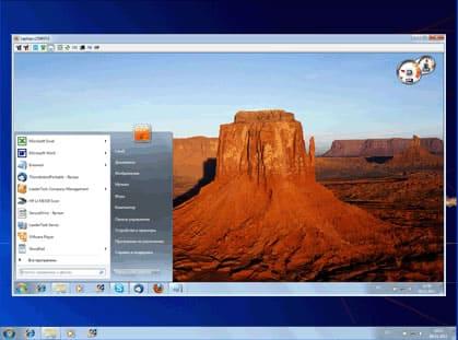Control remoto del PC con Ammyy Admin