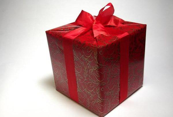 Photo of ¿La caja vacía?