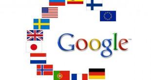 ¿Todavía no has utilizado Google Translator Toolkit?