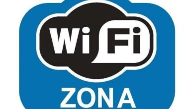 Photo of Cuidado con las redes WiFi gratuitas