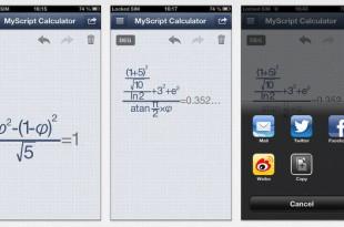 Operaciones matemáticas en tu dispositivo móvil con MyScript Calculator