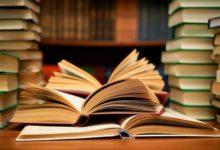 Photo of Google Books Ngram Viewer, las palabras en los libros