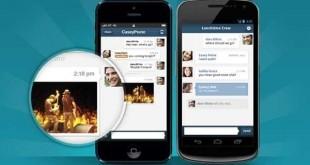 AIM, el cliente de chat más utilizado