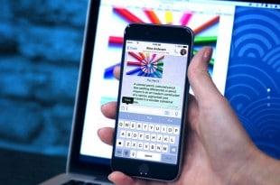 Copiar mensajes de texto y fotos entre móvil y ordenador