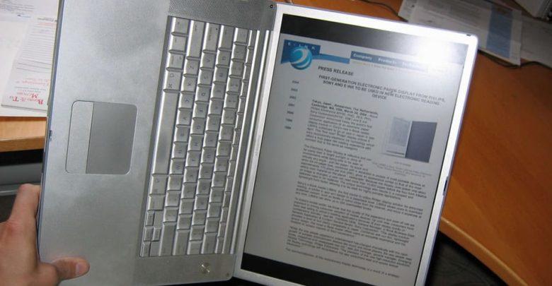 Photo of Crear una revista o un libro electrónico con Zinepal