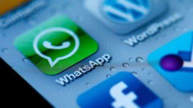 Photo of Cuidado con las promociones que se reciben a través de WhatsApp