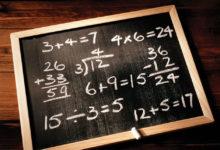 Photo of Cómo pueden practicar con las Matemáticas los alumnos de primaria