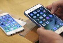 Photo of Pasos a seguir tras adquirir un nuevo iPhone