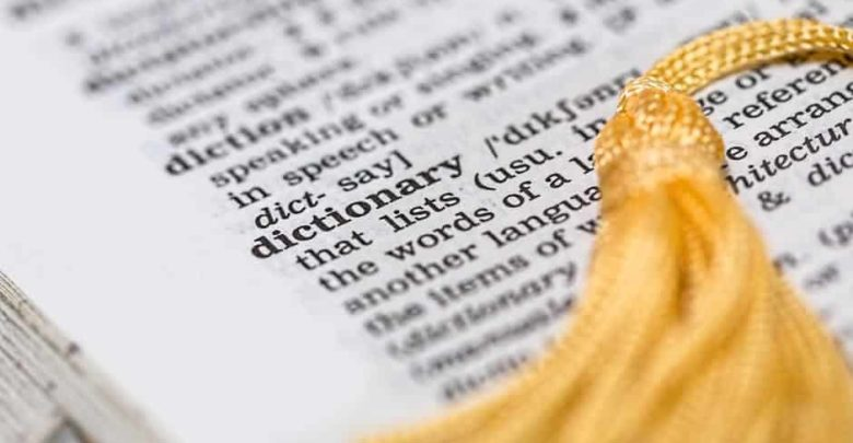 Photo of Dictionary .NET, un completo diccionario y traductor
