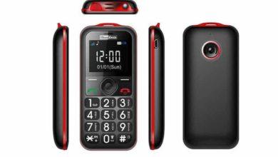 Photo of Qué móviles para personas mayores deberías comprar