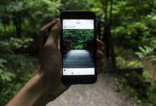 Photo of Instagram comienza a aplicar el borrado de ciertos tipos de material