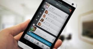 El desarrollo de aplicaciones para móviles