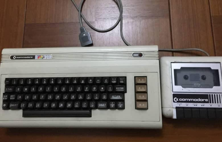 Los viejos ordenadores