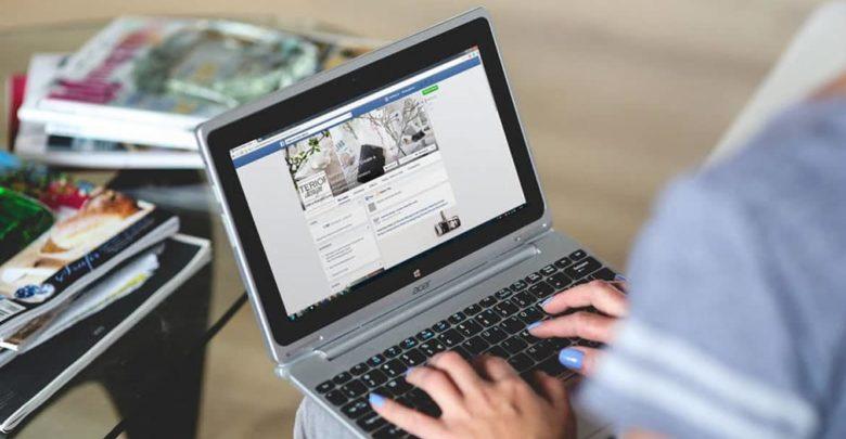Photo of ¿Será cierto que el 50 por ciento de las cuentas de Facebook son falsas?