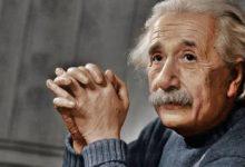 Singularidades en el enunciado de un problema de Matemáticas