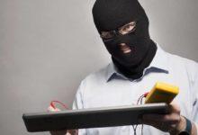 Nuevo engaño: verificar cuenta de e-mail