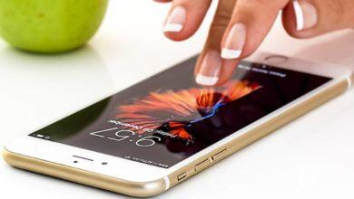 Photo of Cómo bloquear el iPhone para que no envíe datos de navegación