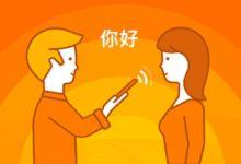 iTranslate Converse, para convertir tu iPhone en un dispositivo de traducción