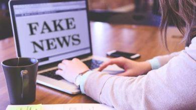 Photo of El sin sentido de las fake news o noticias falsas