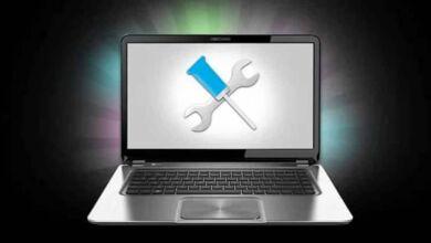 HWiNFO, información y diagnóstico del sistema operativo