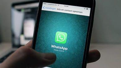 Truco para WhatsApp: cómo comprimir vídeos de forma rápida y sencilla