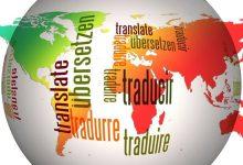 Utilizar Tradukka para hacer traducciones en tiempo real
